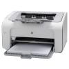 �������� �/� ������� HP LaserJet Pro P1102 CE651A#ACB, ������ �� 6 370���.