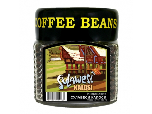 Где купить кофе в зернах лебо