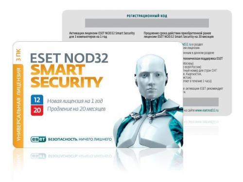 Купить eset nod32 smart security универсальная