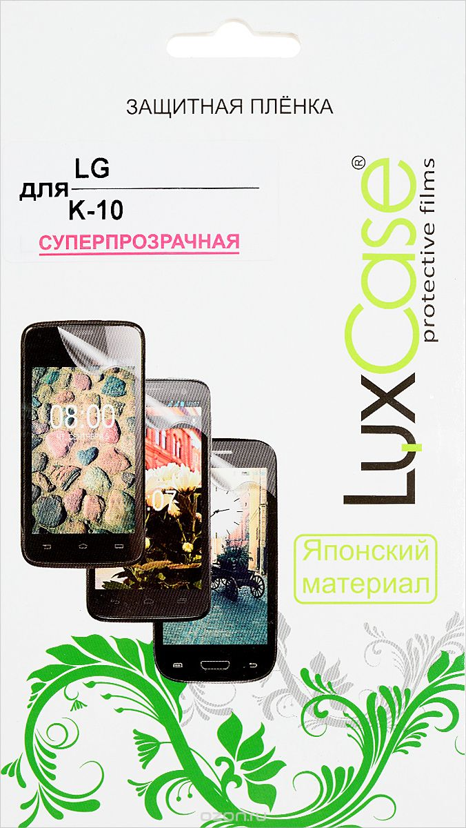 LuxCase ��� LG K-10 (���������������)