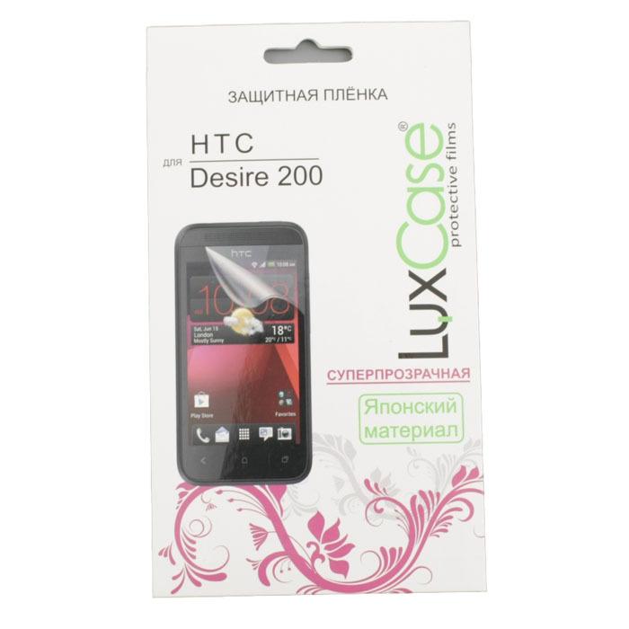LuxCase ��� HTC Desire 200 ���������������