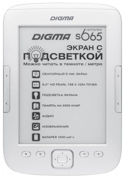 Купить Электронная Книга PocketBook 615 в каталоге