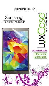 LuxCase ��� Samsung Galaxy Tab S 8.4, ������������, 212�125 ��, 80863